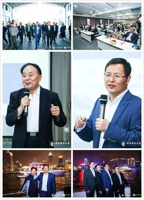 龙马企业家参访学员企业 | 沪苏游学