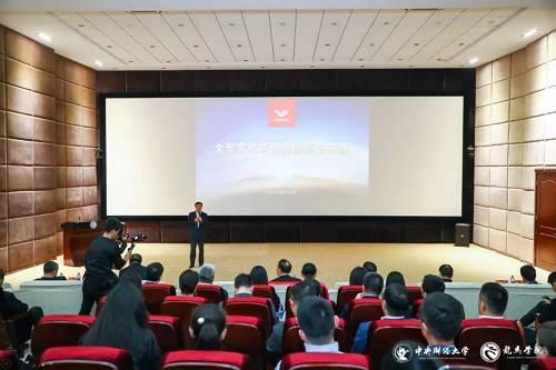 龙马学院参访大飞机制造商 中国商飞董事长贺东风为学员授课 | 沪苏游学