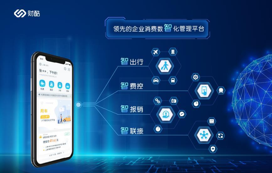 """践诺初心 创新支付 平安壹钱包荣获""""2019年度金融科技机构""""奖"""