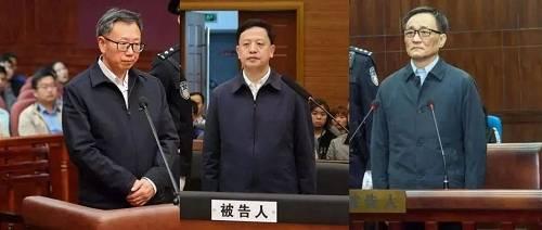 """无期徒刑,罚金一亿七千多万元……这三个""""大老虎""""为啥这样判?"""