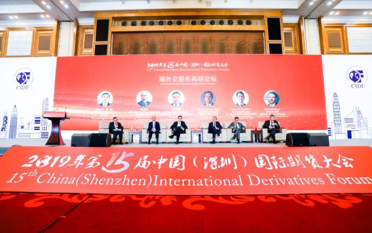 境外交易所高层论坛