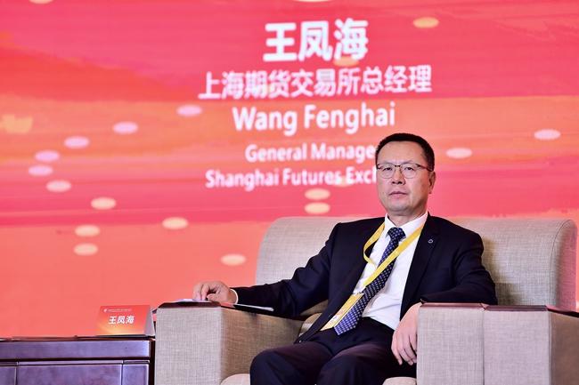 上期所总经理王凤海:明年推出低