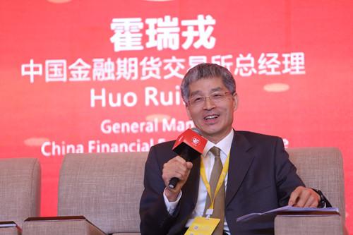 中国金融期货交易所总经理霍瑞戎