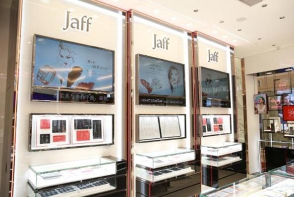 金一文化再添新将 Jaff时尚珠宝廊•青岛海信店 璀璨启幕