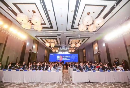 洞見2020 | ReFinTech金融科技峰會拉開帷幕,行業各