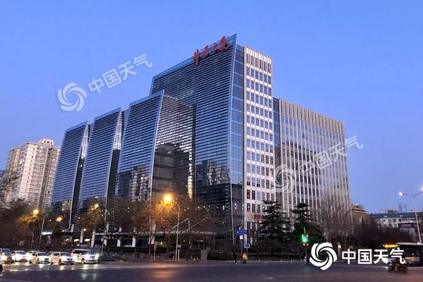 北京今明以晴为主气温升 周四冷空气带来5℃降温