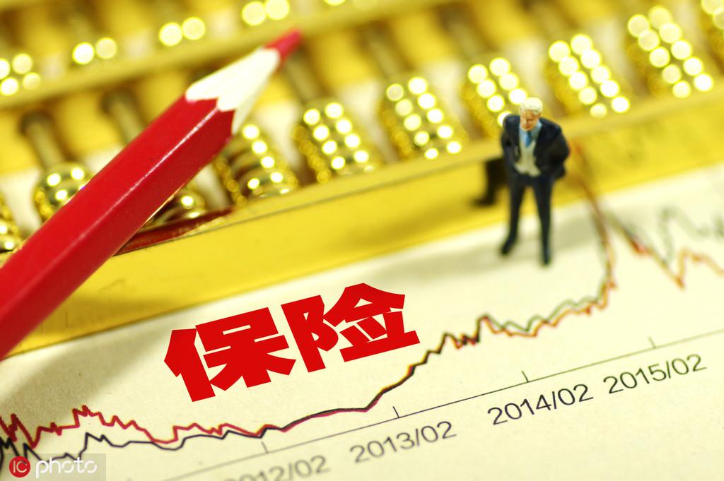 """港股异动�蛐禄�保险(01336)升逾6%领涨内险股 中银证券预计2021年险企""""开门红""""增速有望超预期"""