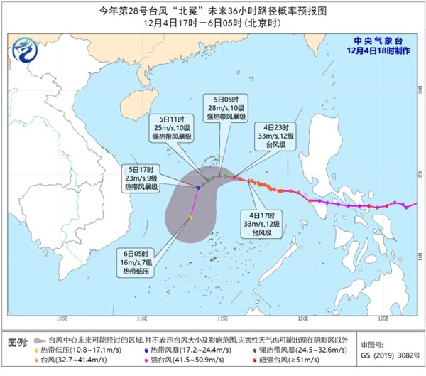 台风蓝色预警:南海大部阵风9至10级