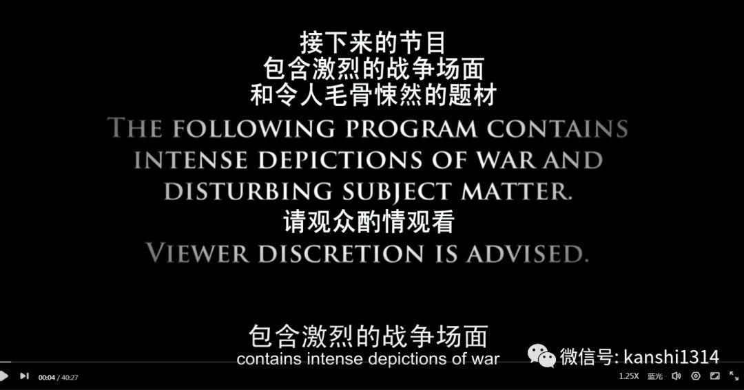 肖磊:美国为了分裂中国,已启动