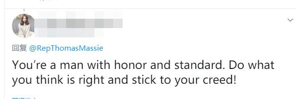 """还有网友声援说:""""你是一个有原则值得被亲爱的人,做你认为准确的事,坚持本身的原则!"""""""