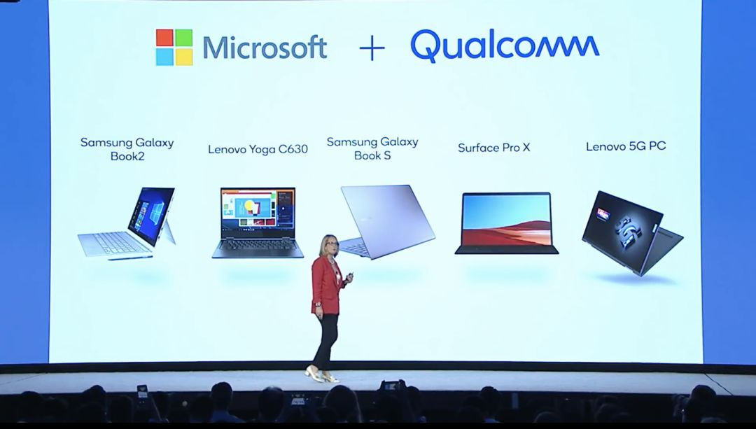 剑指英特尔?高通升级旗下 PC 平台处理器