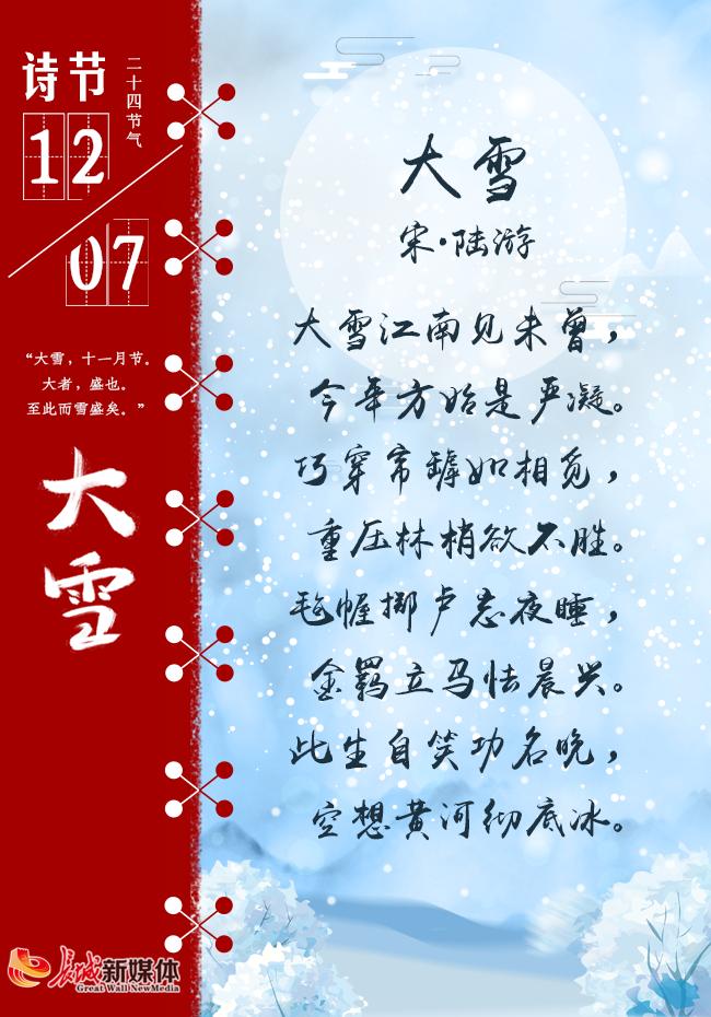 http://www.k2summit.cn/shehuiwanxiang/1564909.html