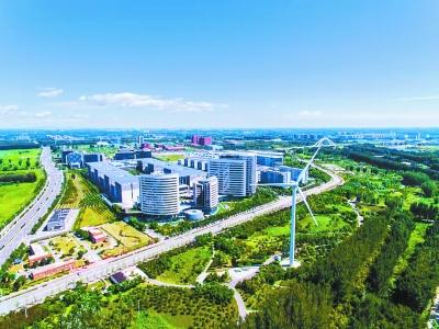 """北京未来科学城东区将建""""能源谷"""""""