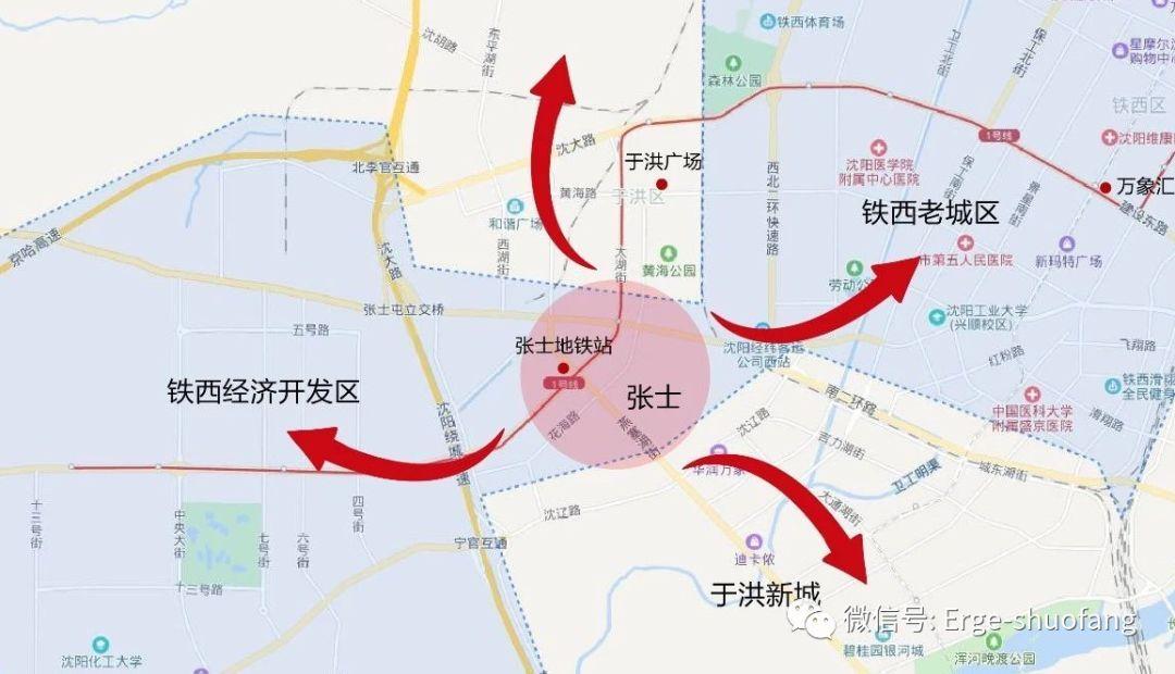 铁西区gdp_沈阳铁西区经济开发区万科中德国际社区效果图15(2)