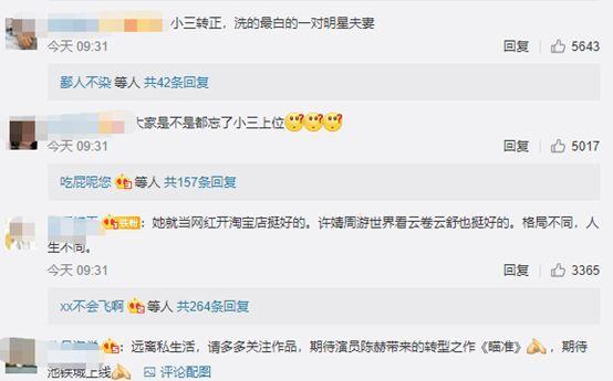 http://www.weixinrensheng.com/sifanghua/1224232.html