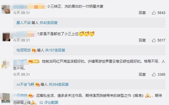 http://www.umeiwen.com/sifanghua/1225519.html