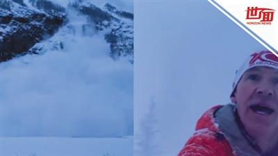 男子外出跑步遇雪崩边跑边拍下逃生一幕