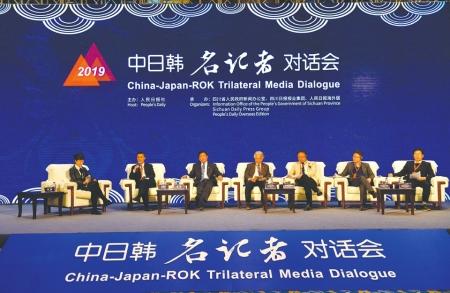 三国专家探讨如何开创东亚文化