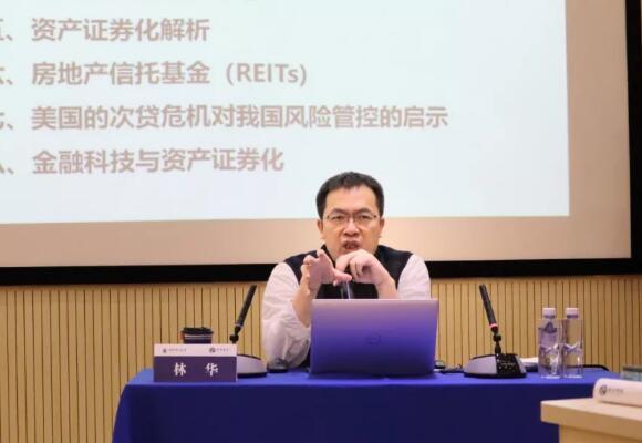 龙马企投家12月课程解剖国家战略技术——区块链