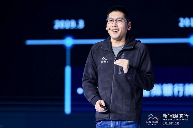 """众安保险CEO姜兴:新保险 """"精"""""""