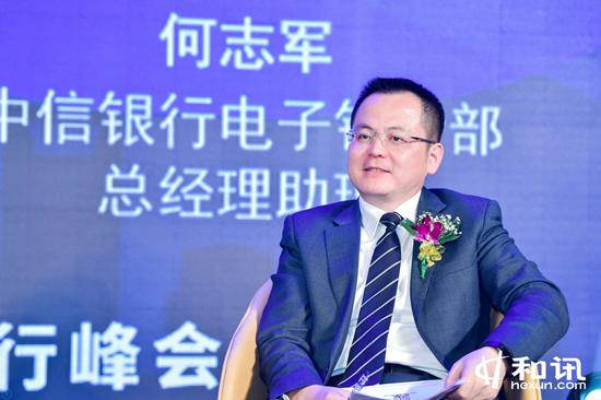 电子银行部总经理助理何志军
