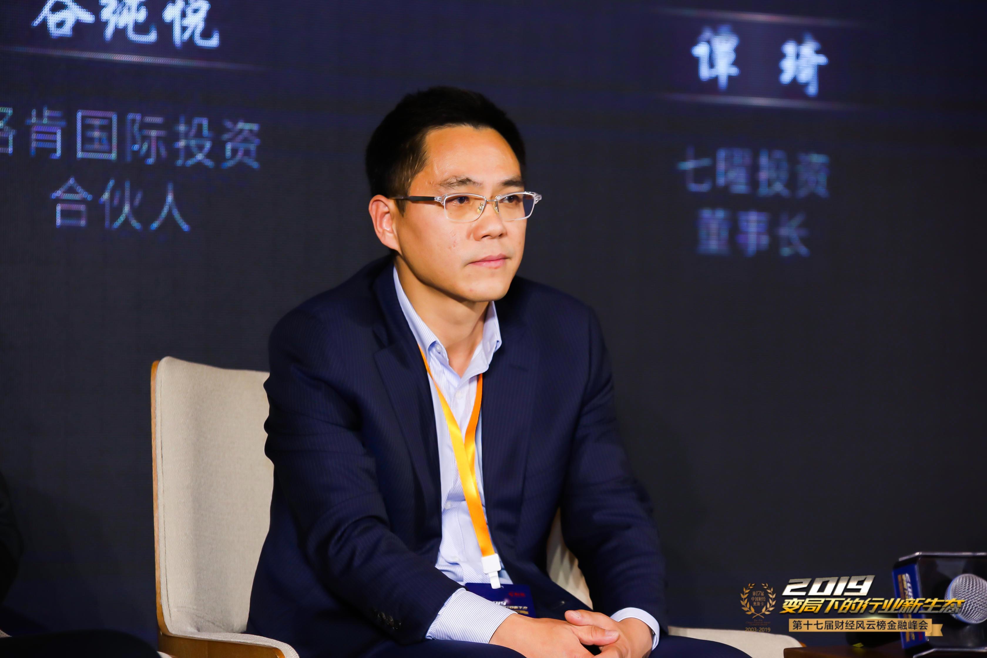 谷纯悦:明年权益市场的机会主要来自于港股和A股