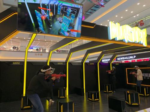 XIMMERSE与网易游戏推出全国首家MR电竞馆