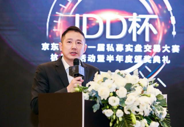 华夏基金首席数据官陈一昕分享金融科技在公募领域的实践和趋势