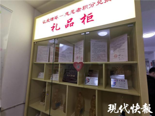 """宜兴志愿者服务站,爱心积分""""让爱循环"""""""