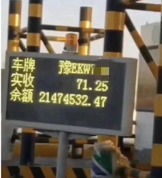 """""""ETC余額2000多萬""""引熱議 官方"""