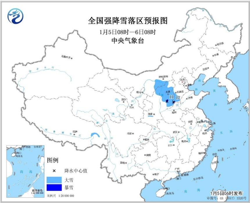 暴雪蓝色预警!陕西山西河南河北内蒙古等地今日有大到暴雪
