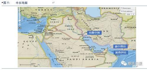 """中东飞出""""黑天鹅"""",燃油供应或超预期下降"""
