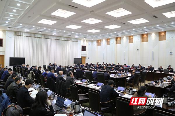 湖南省政府新聘一批参事和文史馆