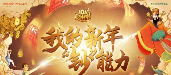http://www.qwican.com/caijingjingji/2722074.html