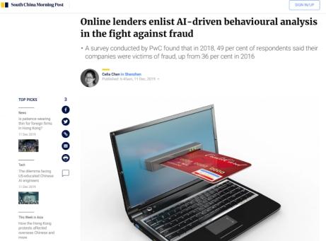 要是一个人在网上购物时完全不比价,直奔最贵的商品,在凌晨下单,输入个人信息时还不流畅,在反欺诈人员看来,这就是一个异常信号。