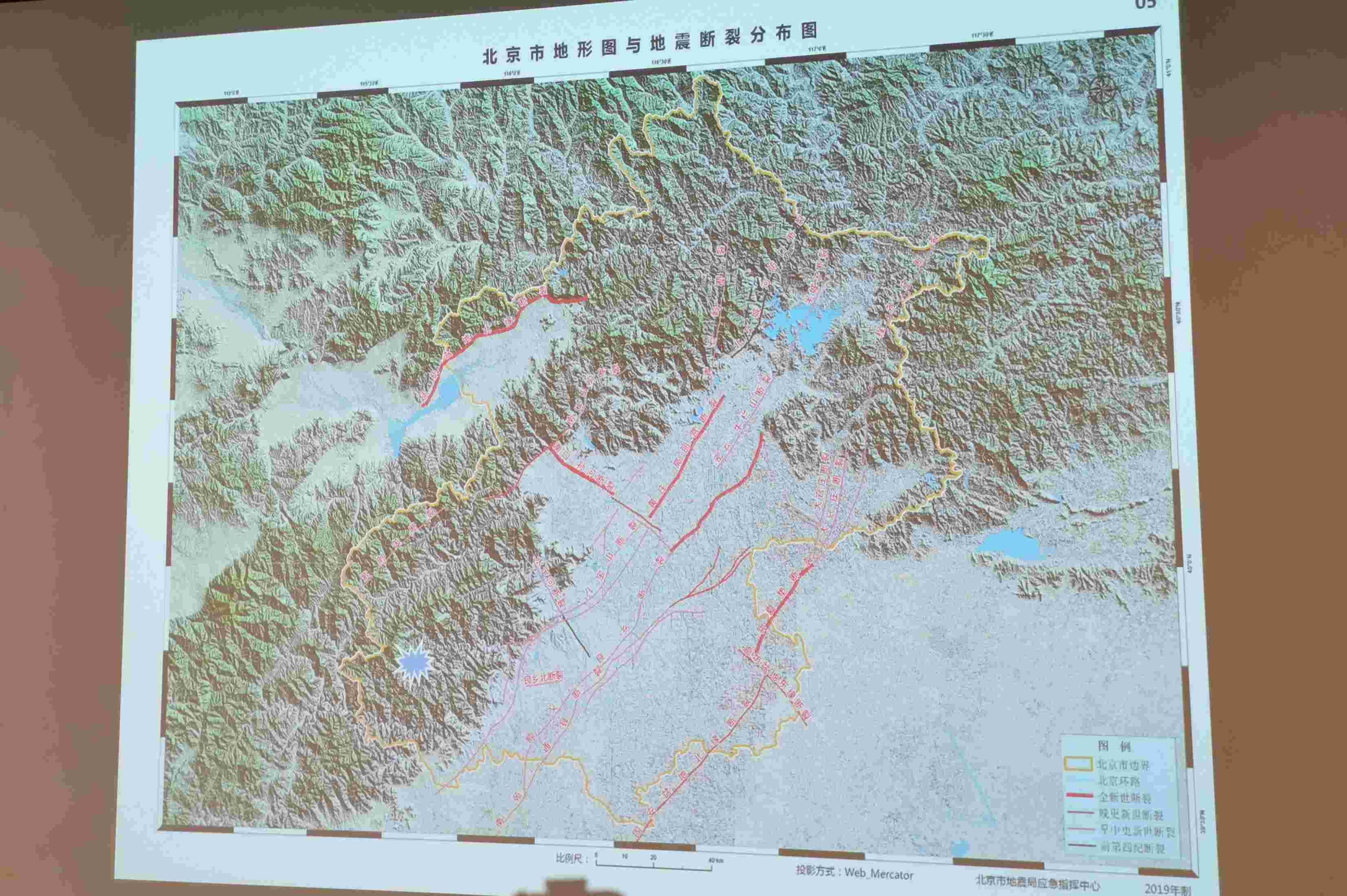 专家解读房山地震:地壳正常运动,该震级通常不造成破坏
