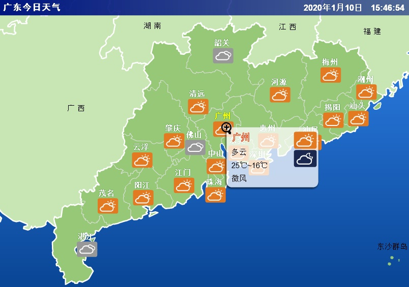 网赚方法:春运期间广东有5次冷空气,最早的明天赶到