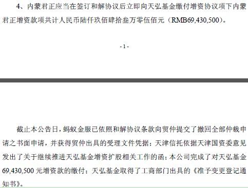 http://www.qwican.com/caijingjingji/2799081.html