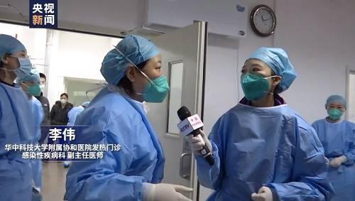 独家!7层防护之下,记者探访武汉肺炎隔离区、发热门诊