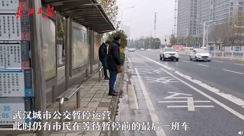 """从火车站到街头,直击""""封城""""后的武汉"""