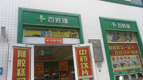 位于江汉北路,易捷便利店旁的百姓缘药店,这是记者在江汉北路走访的5家药店中,还有库存且不限购的唯一一家药店。