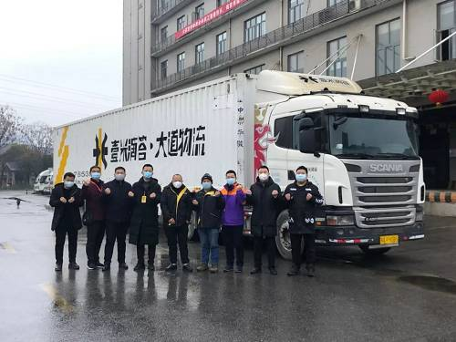 由壹米滴应和优速快递承担危险运送200万只口罩至武汉市内各大医院。