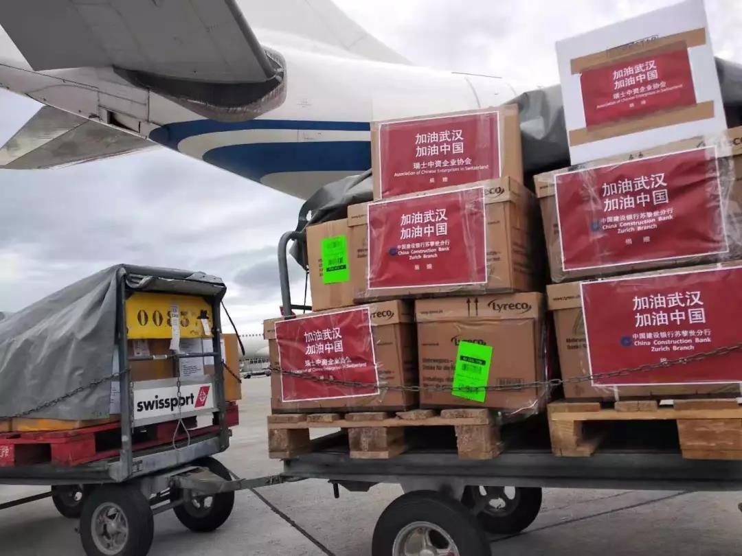 快一些!建行全球筹集459万件防疫物资,发回祖国!
