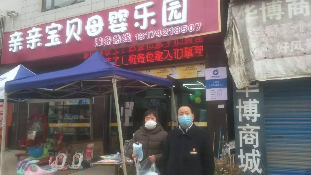 """建行在行动   """"金湘通""""助力农村织好织牢疫情防控网"""