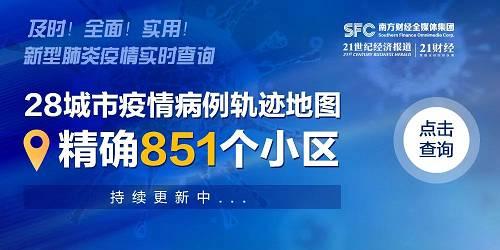 日本一邮轮发现10名新冠病毒感染者!3700人海上隔离,国际邮轮协会发布最严禁令!