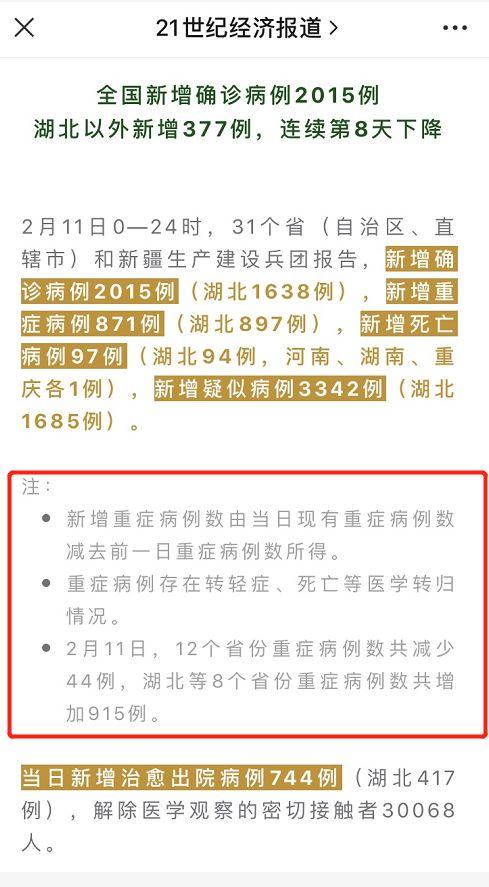 北京十一选五直选最大遗漏