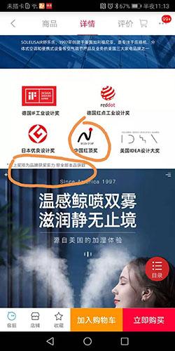 众所周知,作为国内高端家电与消费电子产品的顶级荣誉,红顶奖评选对象是产品而非品牌,并且在当年获得红顶奖的产品是唯一的。