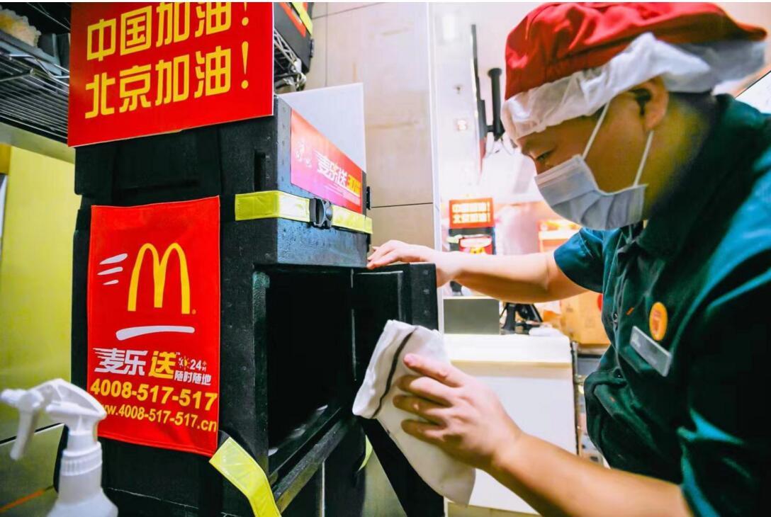 北京麦当劳推企业团餐服务,近280家餐厅正常营业
