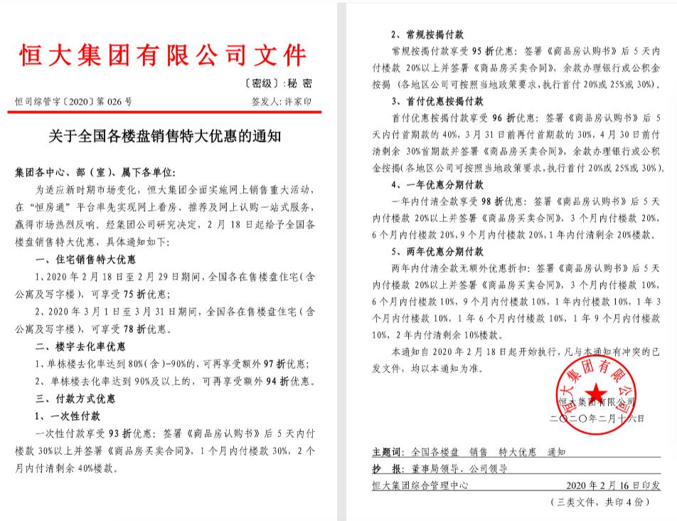 http://www.house31.com/zhuangxiuweihu/88530.html