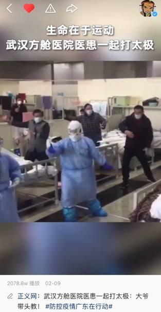 在快手,望见武汉方舱医院里可喜欢又倔强的一群人